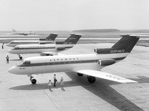 Пассажирские самолёты Як-40