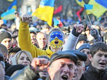 Митинг сторонников евроинтеграции на Украине