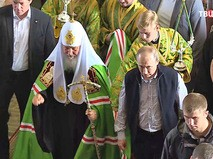 Владимир Путин и Московский и всея Руси Кирилл