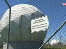Федеральная разведывательная служба Германии