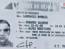 Террорист Мохамед Булель