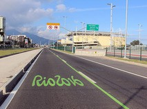 Подготовка к Олимпиаде в Рио-де-Жанейро