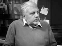 Журналист Павел Шеремет