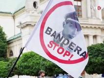 Митинг против героизации УПА в Польше
