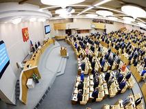 Депутаты Государственной Думы РФ исполняют гимн Российской Федерации