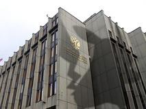 Тень покемона на здании Совета Федерации России
