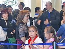 Пассажиры а аэропорте