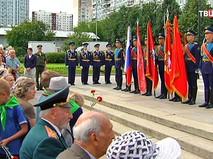 День защитников неба Москвы