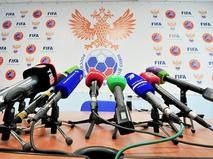 Российский футбольный союз (РФС)
