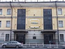 Фабрика Гознака в Москве