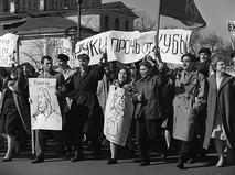 Москва. Демонстранты против американской агрессии на Кубе