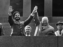 Кубинский лидер Фидель Кастро и Председатель Совета Министров СССР Никита Хрущёв