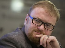Депутат Законодательного собрания Санкт-Петербурга Виталий Милонов