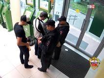 Задержание мошенников сотрудниками полиции