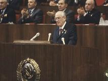 Генеральный секретарь ЦК КПСС Юрий Владимирович Андропов