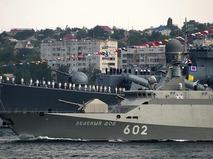 Генеральная репетиция военно-морского парада
