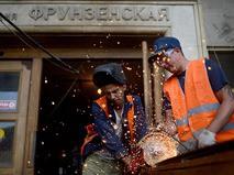 """Рабочие ведут строительно-монтажные работы на станции метро """"Фрунзенская"""""""