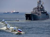 Парад, посвященный Дню Военно-морского флота России