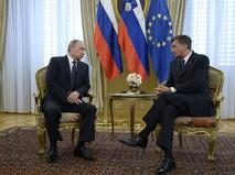 Президент РФ Владимир Путин и президент республики Словения Борут Пахор во время встречи в Любляне