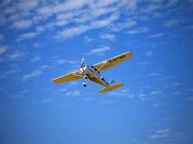 Легкомоторный спортивный самолет