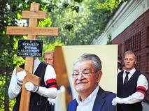 Похороны писателя Фазиля Искандера