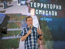 """Председатель правительства РФ Дмитрий Медведев выступает на Всероссийском молодёжном образовательном форуме """"Территория смыслов на Клязьме"""""""