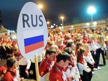Спортсмены Олимпийской сборной России в Рио-де-Жанейро