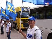 Активисты партии около агитационного автопоезда ЛДПР
