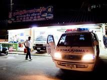 Скорая помощь Таиланда