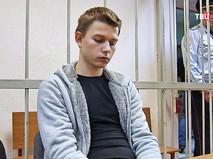 """Задержанный лихач на BMW из парка """"Музеон"""" Кирилл Романов"""