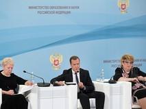 Председатель правительства России Дмитрий Медведев выступает на пленарном заседании Всероссийского совещания педагогических работников