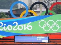 Игры в Рио