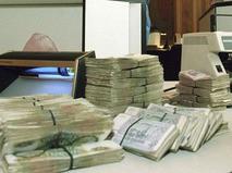 Дикие деньги