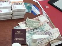 """""""Петровка, 38"""". Эфир от 24.08.2016 00:20"""