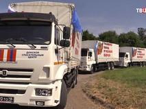 Гуманитарная помощь для Донбасса