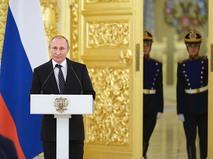 Президент РФ Владимир Путин выступает на церемонии вручения государственных наград победителям и призерам Олимпийских игр в Рио-де-Жанейро