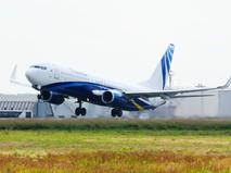 "Самолет авиакомпании NordStar (""Таймыр"")"