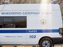 Автомобиль Инженерно-саперного отдела полиции