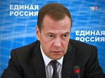 Дмитри Медведев