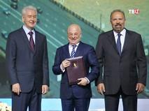 Сергей Собянин поздравил работников ЖКХ