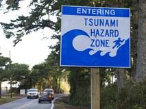 Угроза цунами