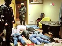 Задержание банды