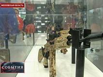 "Форум ""Армия-2016"""