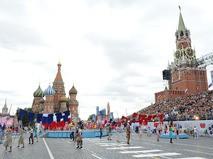 Празднование Дня города на Красной площади