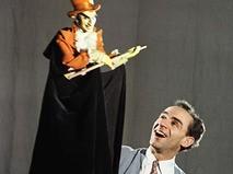 Зиновий Гердт в Центральном театре кукол
