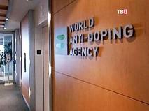 Штаб-квартира WADA