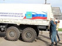 Гуманитарная помощь для Приморского края