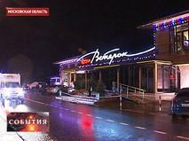 """Место убийства лидера украинской организации """"Оплот"""" Евгения Жилина"""