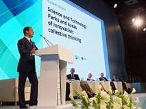 Председатель правительства РФ Дмитрий Медведев выступает на открытии 33-й Всемирной конференции Международной ассоциации технопарков