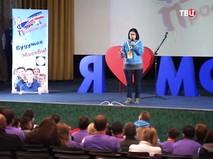 Молодежный форум профсоюзов